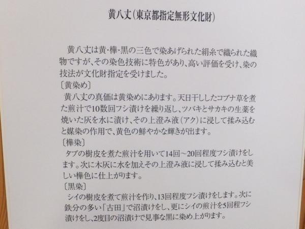 DSCF4118.JPG